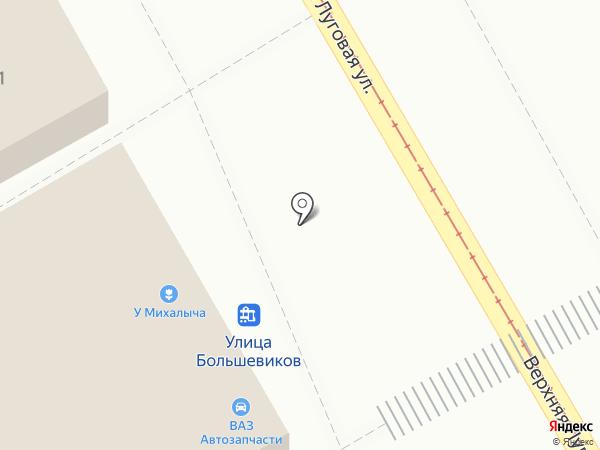 Магазин канцтоваров на карте Курска