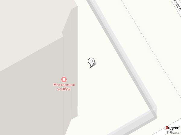 Мастерская улыбок на карте Курска