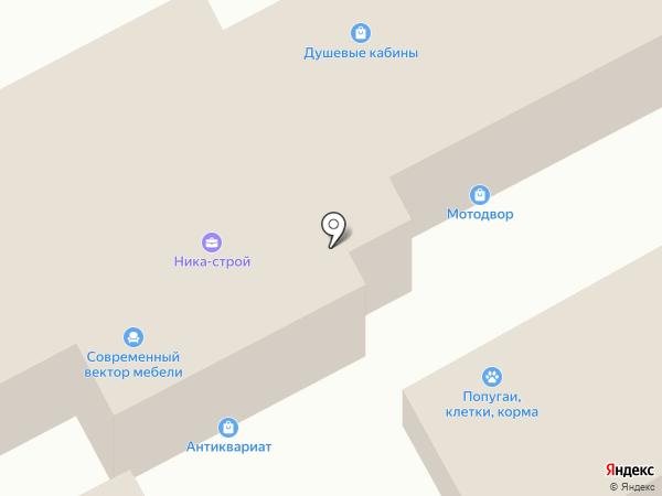 Магазин антиквариата на карте Курска