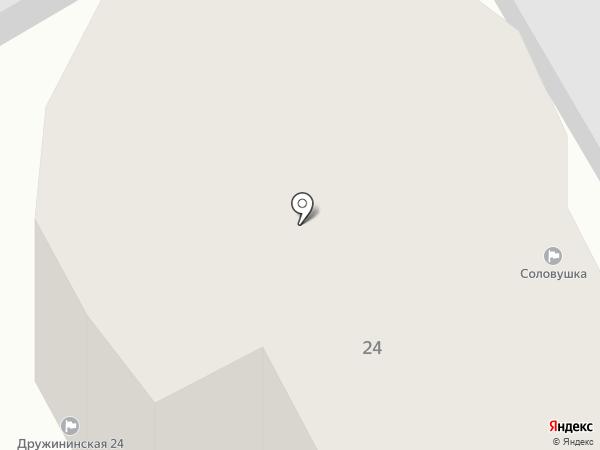 Банкомат, Сбербанк, ПАО на карте Курска