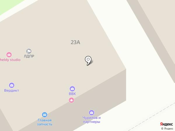 Анна на карте Курска