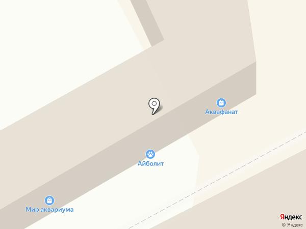 Ветеринарная аптека на карте Курска