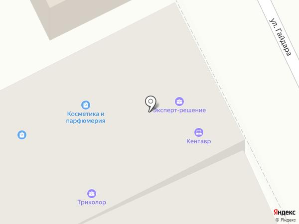 Антикварная лавка на карте Курска