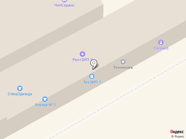 Секонд-хенд на карте Курска