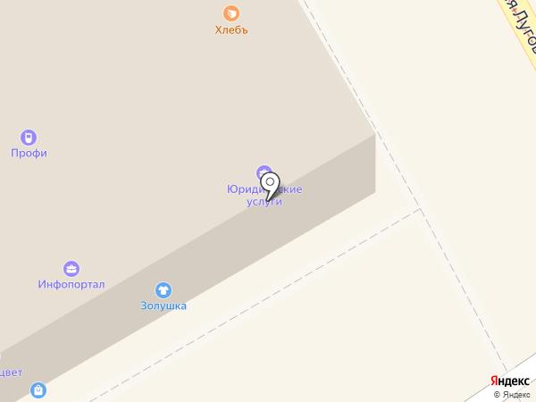 Золушка на карте Курска