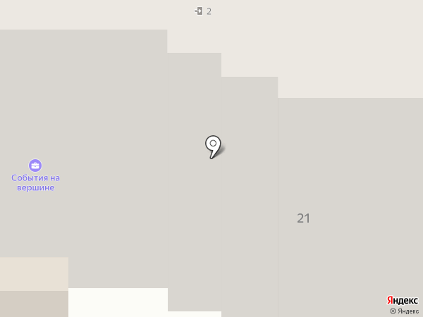 Эстедент плюс на карте Курска