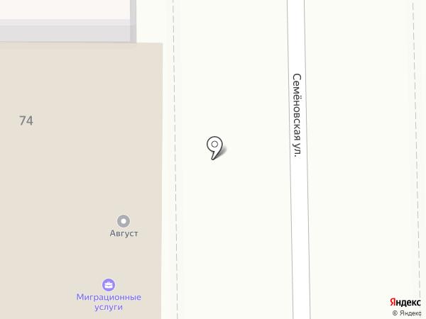 Август, ЗАО на карте Курска