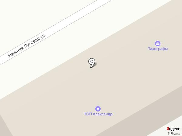 Магазин кафеля на карте Курска