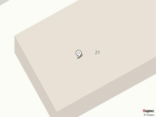 Coddex Hand Made на карте Курска