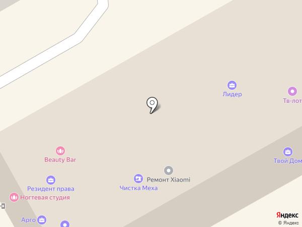 Хмель и солод на карте Курска