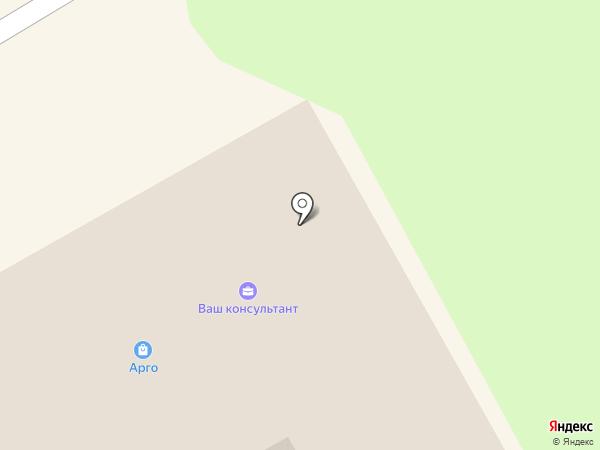 Зажигалка на карте Курска