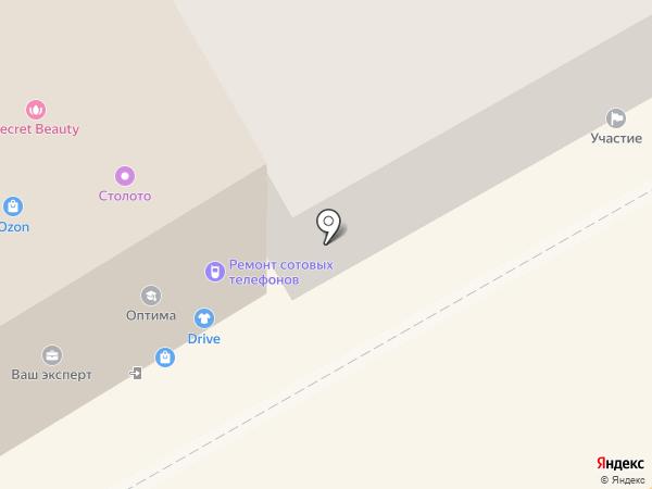 Дом магнитов на карте Курска