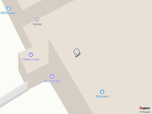 TerraСotta на карте Курска