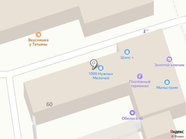 Шанс+ на карте Курска