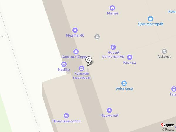 Дубрава46 на карте Курска
