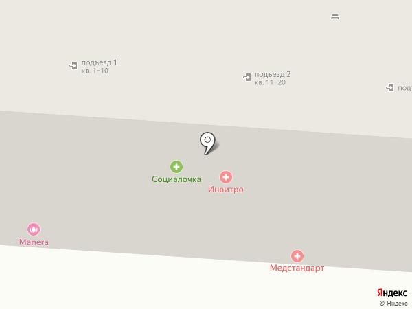 МЕДСТАНДАРТ на карте Курска