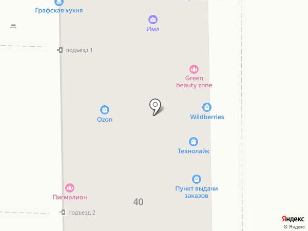 Формат плюс на карте Курска