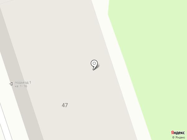 Кабинет невролога на карте Курска