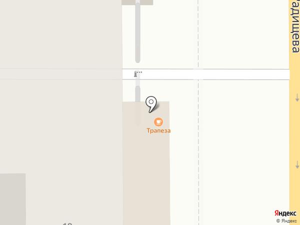 О`кафе central на карте Курска