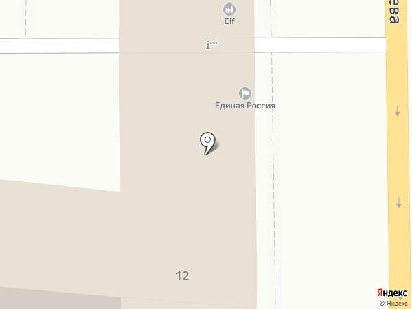 Motta Alfredo на карте Курска