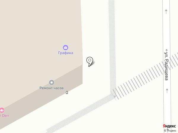 Мастерская по ремонту часов на карте Курска
