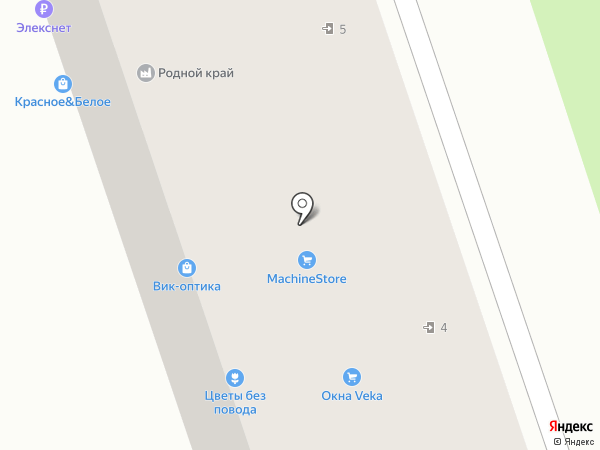 Ортопед на карте Курска