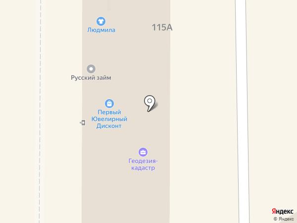 Артаик на карте Курска
