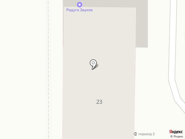 ЭкоРитм на карте Курска