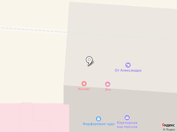 Фарфоровое чудо на карте Курска