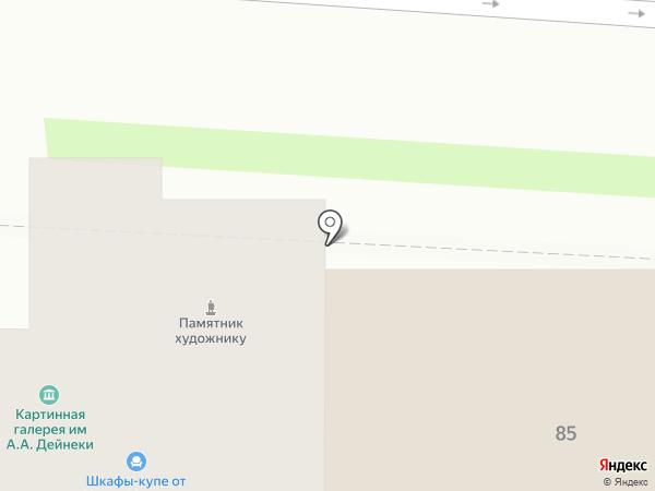 Курская государственная картинная галерея им. А.А. Дейнеки на карте Курска