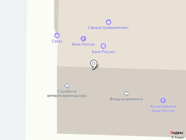 Быстрый ресторан-Центр на карте Курска