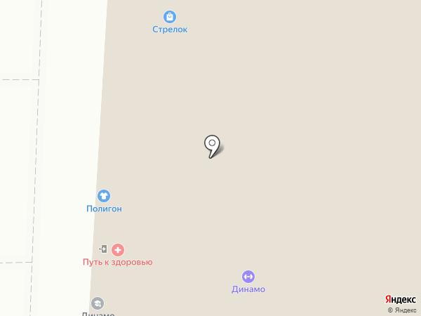 Динамо на карте Курска