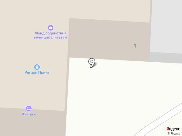 Курский визовый центр на карте Курска