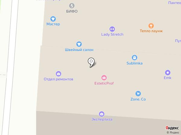 Железяка на карте Курска