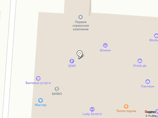 Мастерская по ремонту сотовых телефонов на карте Курска