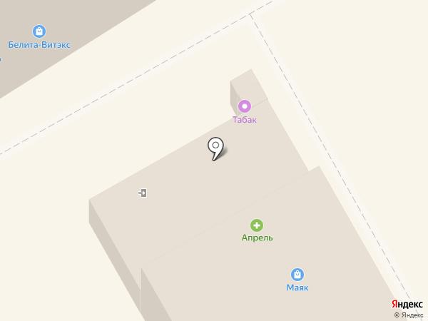 Магазин дисков и аксессуаров к мобильным телефонам на карте Курска