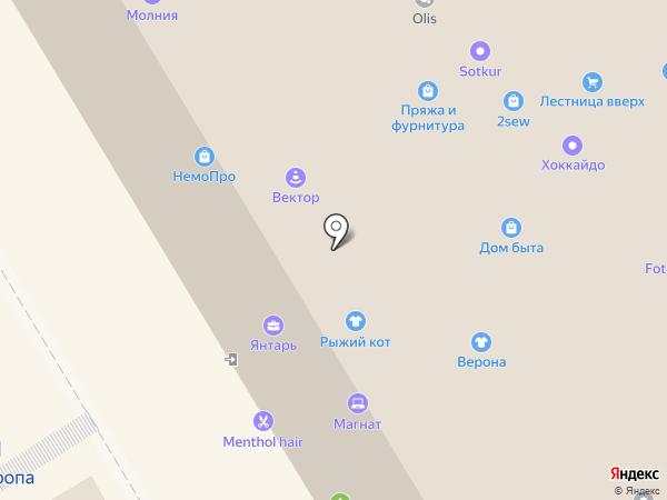 Мастерская на карте Курска