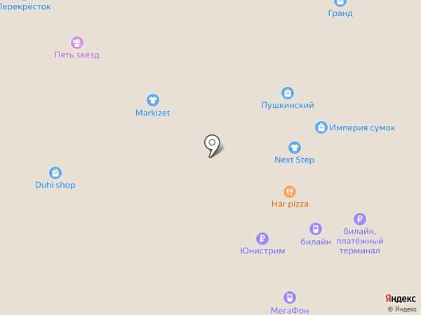 Svyatnyh на карте Курска