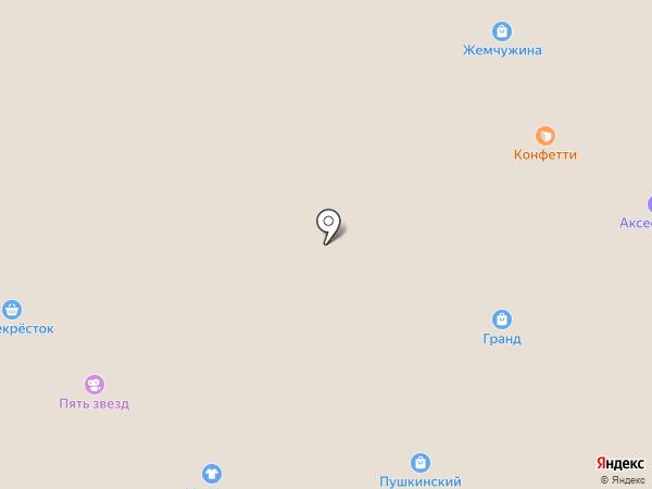 Sempre на карте Курска