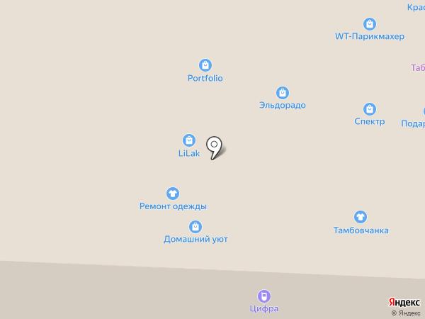 Граверная мастерская на карте Курска