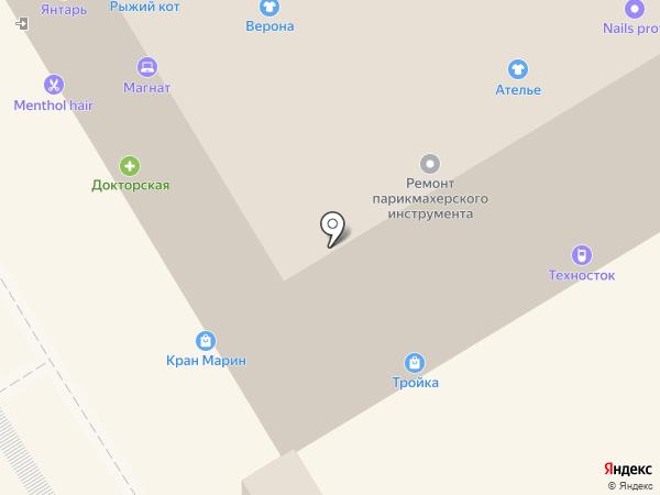 Кран Марин на карте Курска