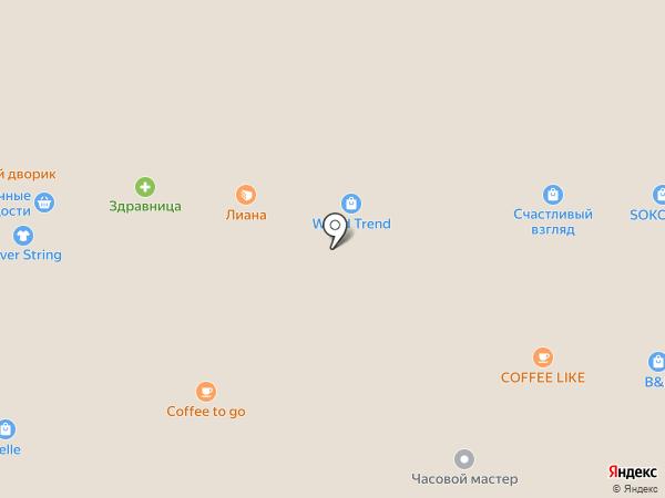 Трюфель на карте Курска