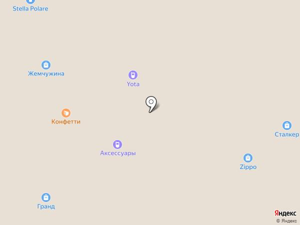 Royal на карте Курска