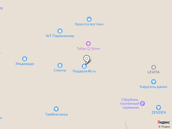 Elsy boy на карте Курска