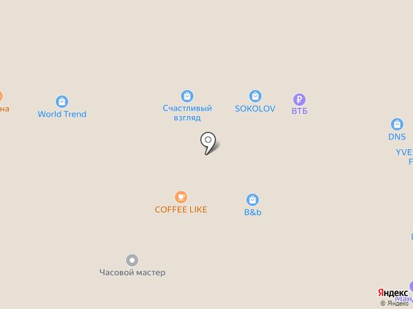 Магазин домашней обуви на карте Курска