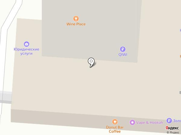 BRB espresso & brew bar на карте Курска