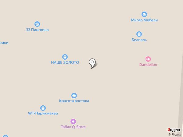 Красотка на карте Курска