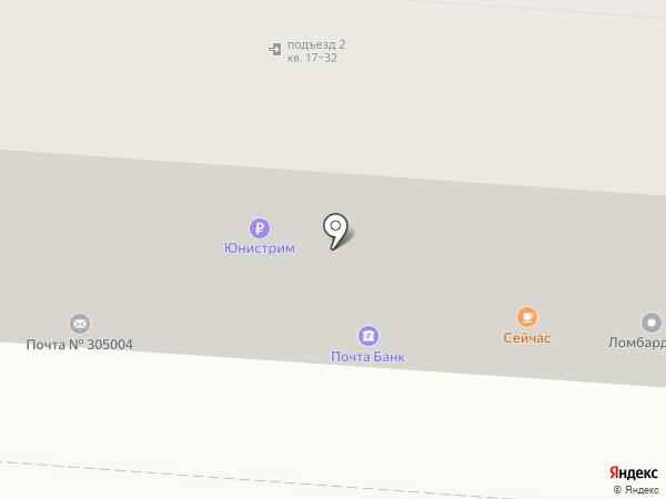 Почтовое отделение №4 на карте Курска