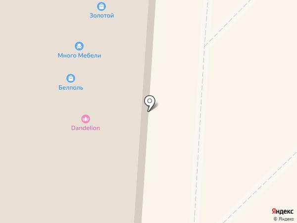Monro на карте Курска