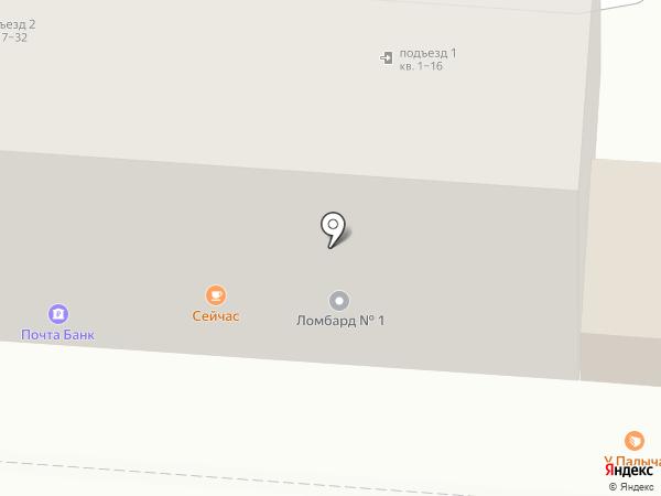 Мари Анна на карте Курска